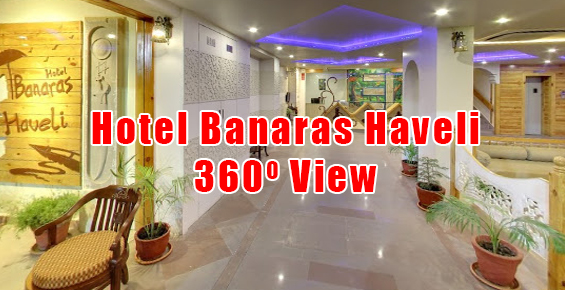 Hotel Banaras Haveli 360 view